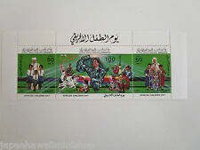Libya African Children Day Kaddafi Gaddafi 1984 triptych Triptychon upper corner