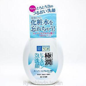 Rohto-Hadalabo-Gokujyun-Super-Hyaluronic-Acid-Deep-Moisturizing-Cleanser