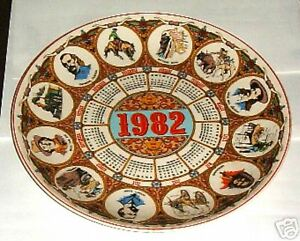 Wedgwood-1982-Calendar-Plate-Wild-West