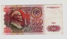 Russia 500 rubli  1991  BB+    VF  Pick 245    lotto 1003