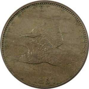 1857-Flying-Eagle-Cent-XF-EF-Extremely-Fine-Details-Penny-1c-US-Type-Coin
