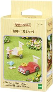 Sylvanian Families Calico Critter Dolls Animals Tricycle Car set Ka-216 Japan