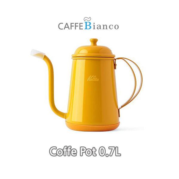 Café Goutte à Goutte Bouilloire Inox Pot 0.7 L Mango Jaune