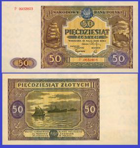 Reproduction Poland 5 zloty 1939 UNC