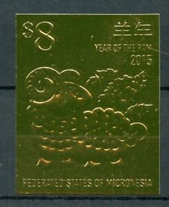 Micronesie-2015-neuf-sans-charniere-Annee-de-RAM-1-V-or-Timbre-nouvel-an-lunaire-chinois-timbres
