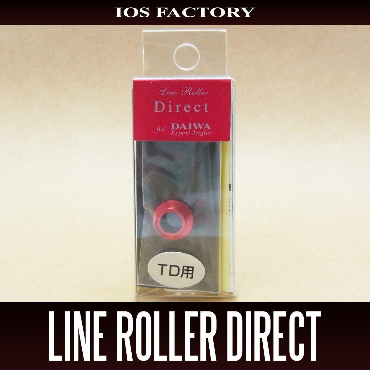Rodillo de línea de fábrica de IOS directo para Daiwa TD-Tipo de rojo