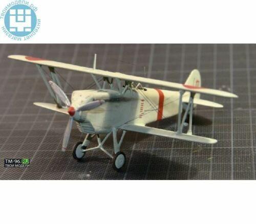 ICM 72311 Japan Army Biplane Fighter Ki-10-II  1//72 plastic model kit 137 mm