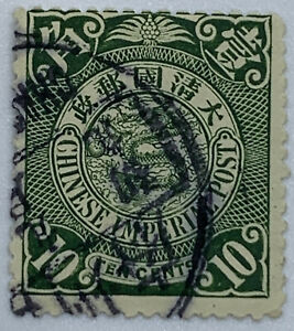 1898-1902-CHINA-COILING-DRAGON-10C-STAMP-103-116-WITH-GREAT-BILINGUAL-POSTMARK