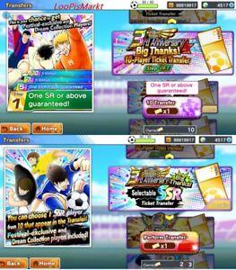 Captain-Tsubasa-Dream-Team-Globale-Starter-5250-DreamBalls-StoryEnd