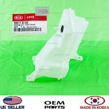Kia 98610-3E100 Windshield Washer Fluid Reservoir