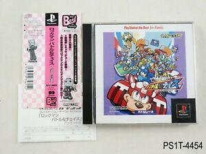Rockman-Battle-amp-Chase-Best-Playstation-1-Japanese-Import-PS1-Japan-US-Seller-B