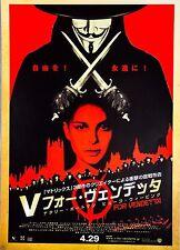 V for Vendetta 2005 Natalie Portman Japan Mini Poster Chirashi B5 Japanese