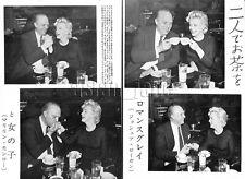 1956, Marilyn Monroe  Japan Vintage Clippings 2es7