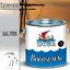 Halvar-PU-Bootslack-Bootsfarbe-Yachtlack-Metall-GFK-Holz-FARBAUSWAHL-Klarlack Indexbild 8