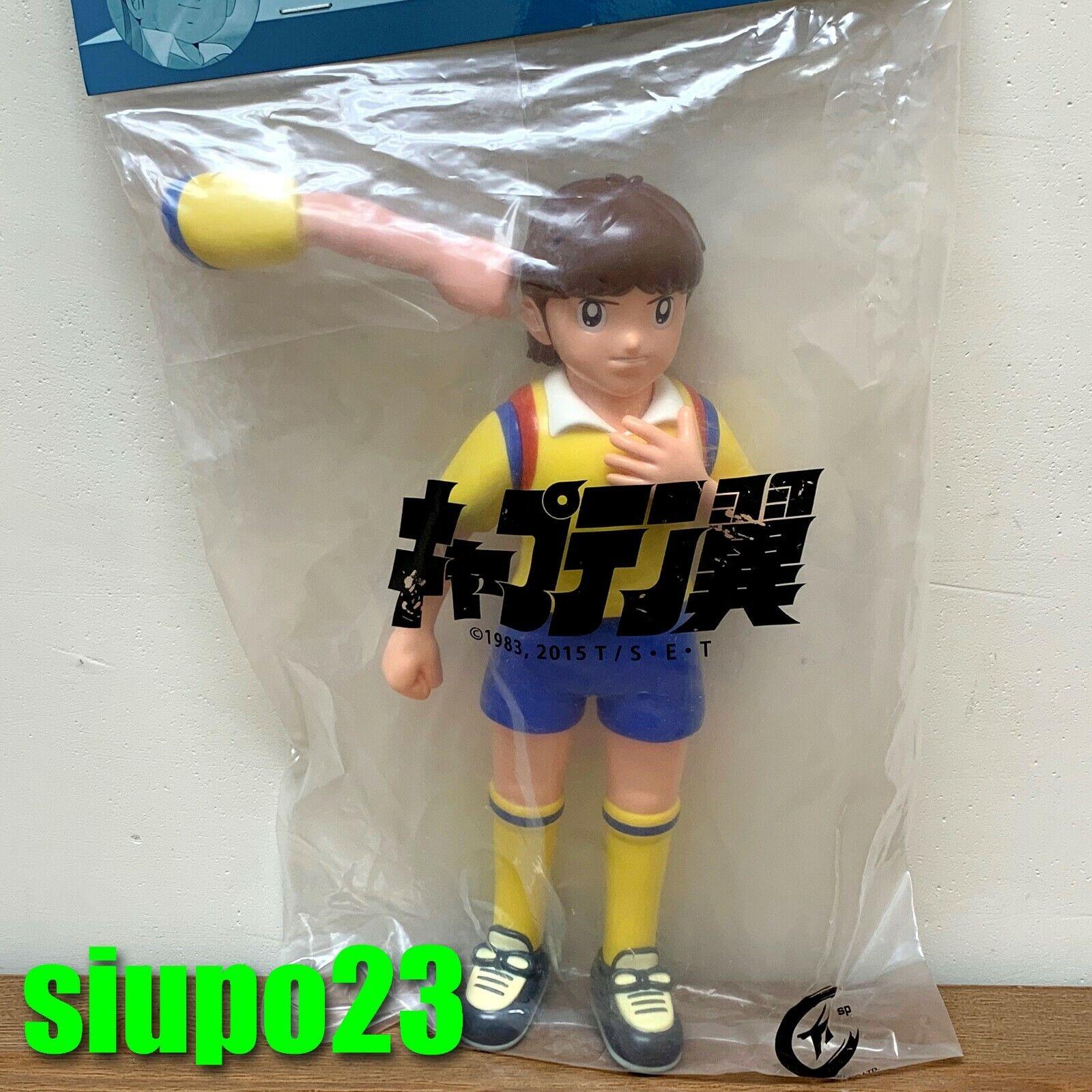 Kou Shou-do Captain Tsubasa  MISUGI Jun Vinyl Figure Special Version