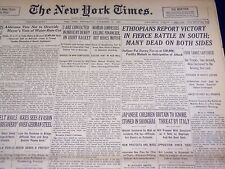 1935 NOV 13 NEW YORK TIMES - ETHIOPIANS REPORT VICTORY SOUTH - NT 1964