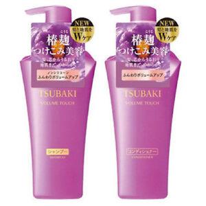 Shiseido-Tsubaki-Volume-Touch-Shampoo-Conditioner-500ml-Hair-Treatment-Japan
