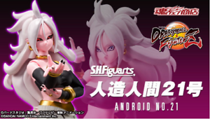 """Figuarts Android 21/""""Dragon Ball Fighters In Stock From Japan F//S Bandai S.H"""