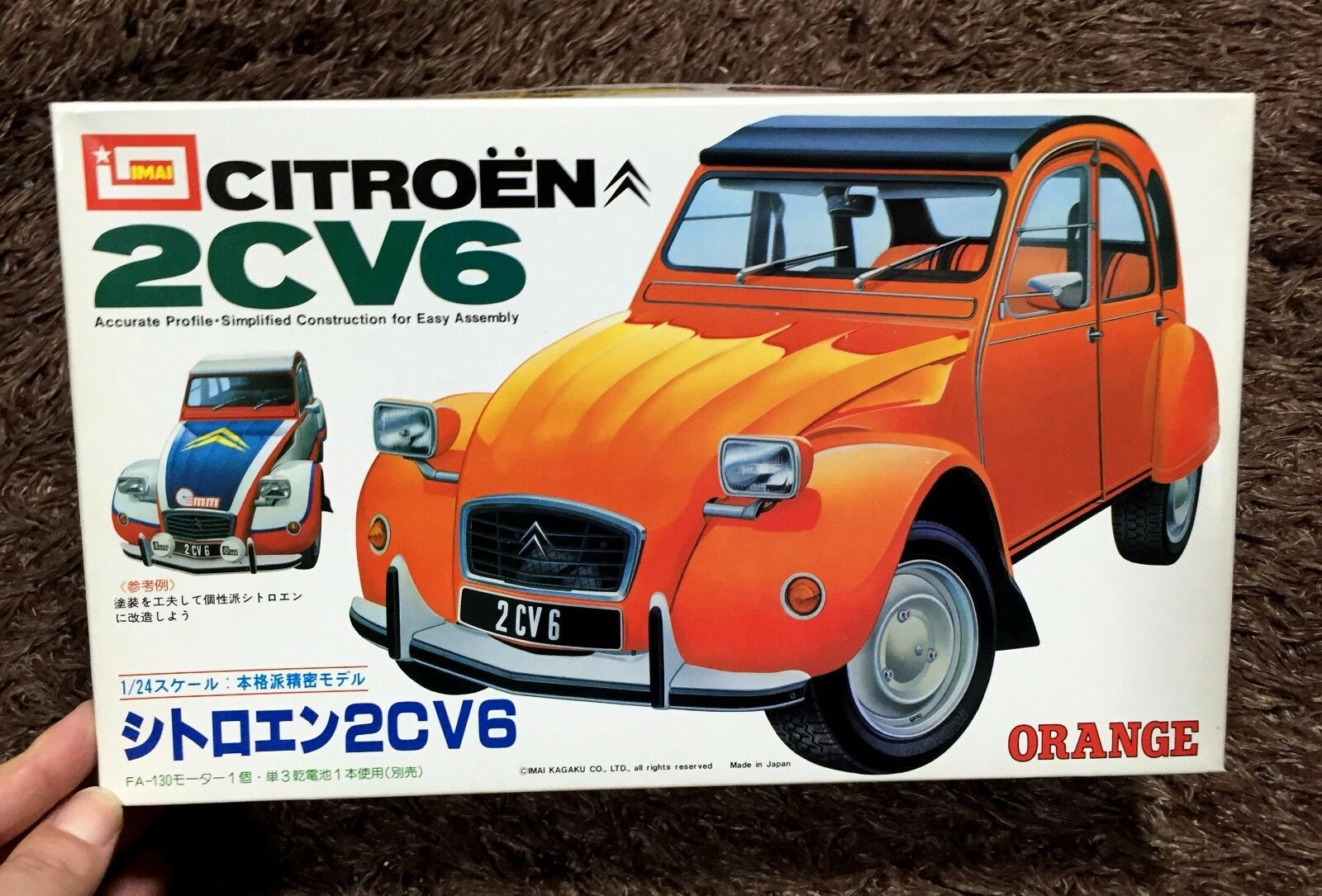 Citroen 2cv6 1   24 modell kit imai japan