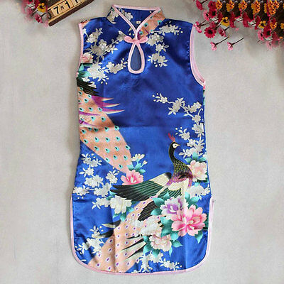 Girls Asian Chinese Party Fancy Dress Peacock Japanese Cheongsam Qipao UK SELLER