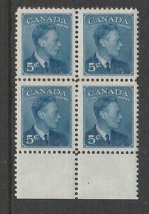 1949 CANADA 5c George VI Sg 418 B4 MUH