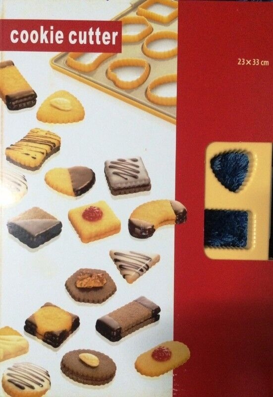 BISCUIT CUTTER - 2 TYPES AVAILABLE - BRAND NEW