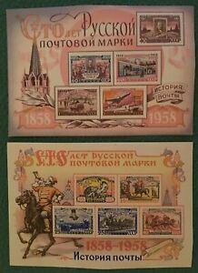 Dettagli su Filatelia Francobolli Foglietti Russia