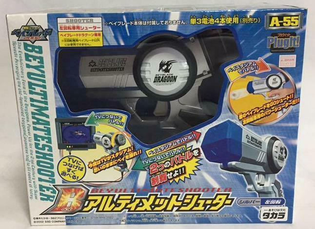 TAKARA Beyblade First generation Ultimate Launcher For DRAGOON Japan Toy New