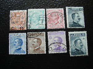 Italy-Stamp-Yvert-and-Tellier-N-75-A-82-Obl-A11-Stamp-Italy-P