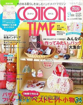 Cotton Time No.104 September 2012 /Japanese Sewing Craft Pattern Magazine Book