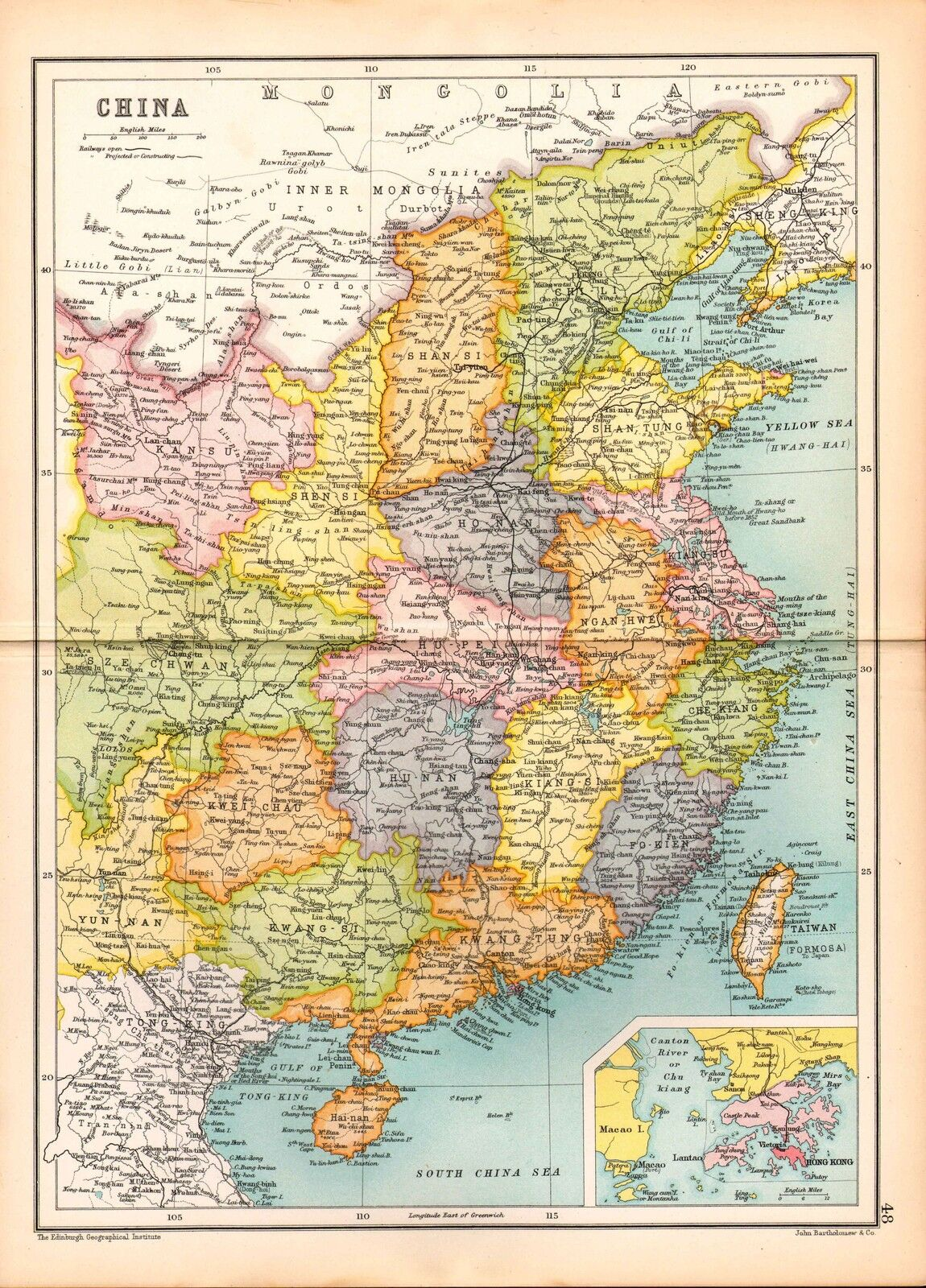 Cartina Geografica Taiwan