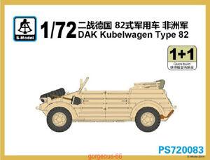 S-model-1-72-PS720083-DAK-Kubelwagen-Type-82-1-1