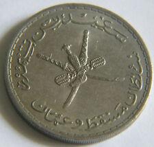 1390 AH 1970 Muscat & Oman 100 Biaza KM 41 Coin 1st Issue Sultan Said Bin Taimur