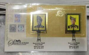 2013 Agong Sultan Kedah MS Overprint OP stamp FDC Menara Alor Setar Chop
