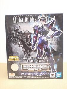 Bandai Saint Cloth Myth EX ALPHA DUBHE SIEGFRIED