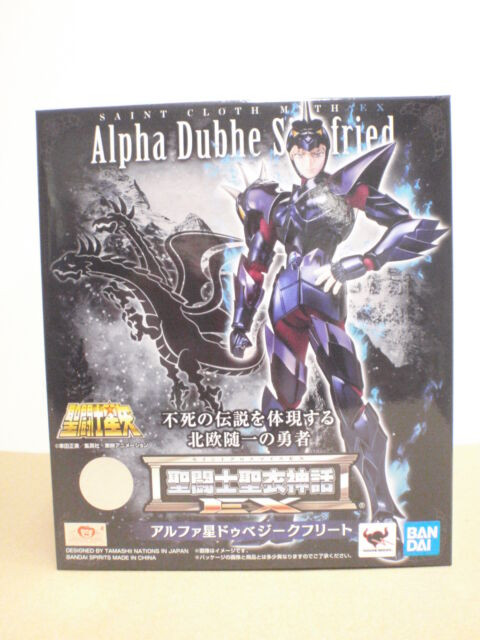 Bandai Saint Seiya Myth Cloth EX Hades Surplice Gemini Saga Action Figure