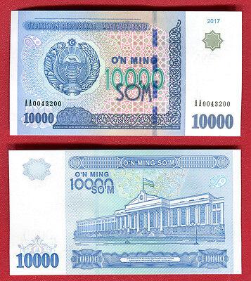 UZBEKISTAN 10000 Som sum 2017 Pick NEW  UNC