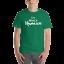 I/'m Only Human Short Sleeve T-Shirt