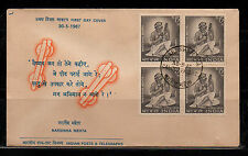 india fdc first day cover narsinha mehta 1967 block of 4  k2.115