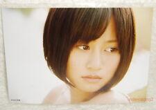 AKB48 Maeda Atsuko Flower 2011 Japan Promo Picture (Photo card)