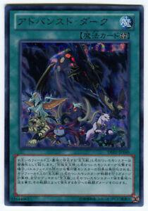 DE02-JP160 Yugioh Advanced Dark Secret Japanese