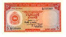Ceylon ... P-58b ... 5 Rupees ... 1959 ... *AU-UNC*