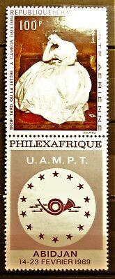 Mit Zierfeld ................. 1938 Briefmarken Obervolta Postfrisch Minr 252