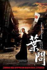 IP MAN Movie POSTER 27x40 Korean Donnie Yen Simon Yam Siu-Wong Fan Ka Tung Lam