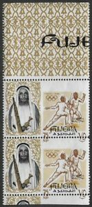 UAE-Fujeira-1964-Fencing-Tokyo-Olympics-75np-21-VARIETY-ERROR-F-VF-NH