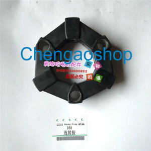 30AS Coupling Replacement for Centaflex CF-30A Series 2019608 3633643 778322 #ZX