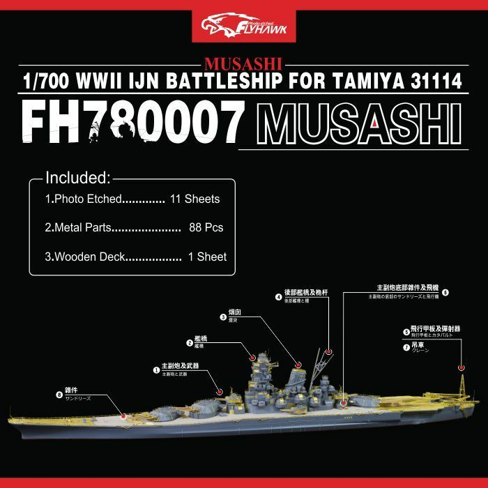 Flyhawk 1 700 780007 IJN Musashi for Tamiya