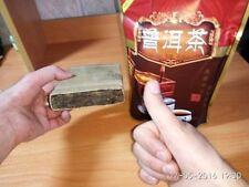250g 22-year PuEr Tea Puerh Tea Yunnan Puerh Green food Made in China Pu Er 普洱茶