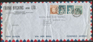 1948 JAPAN AIRMAIL COVER TO USA DENVER FRANKED WITH HIGH VALUE JAPANESE STAMPS!