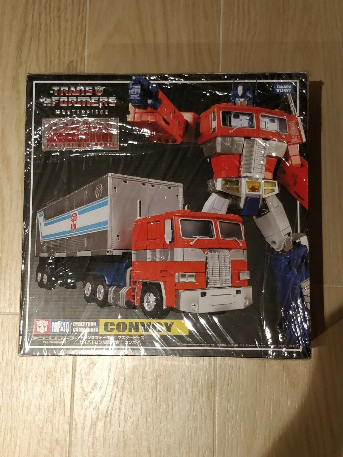 Transformers Masterpiece MP10 Optimus Prime USED autentico Mint Condition USA